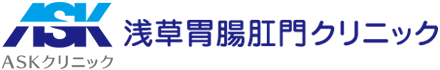東京都|寺田病院|肛門科・胃腸科・下肢静脈瘤|ニュース一覧